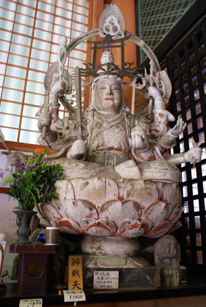 Sarasvati statue