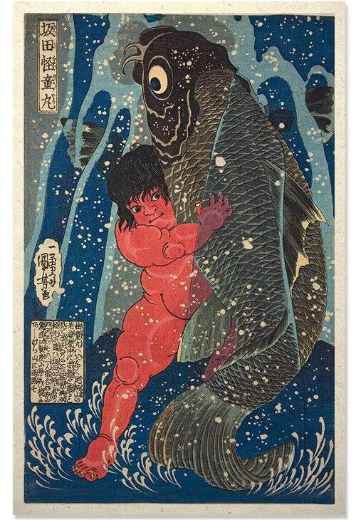 Kintaro with the giant koi