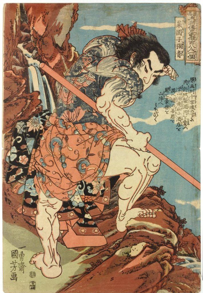 heavy tattooed suikoden ukiyo-e