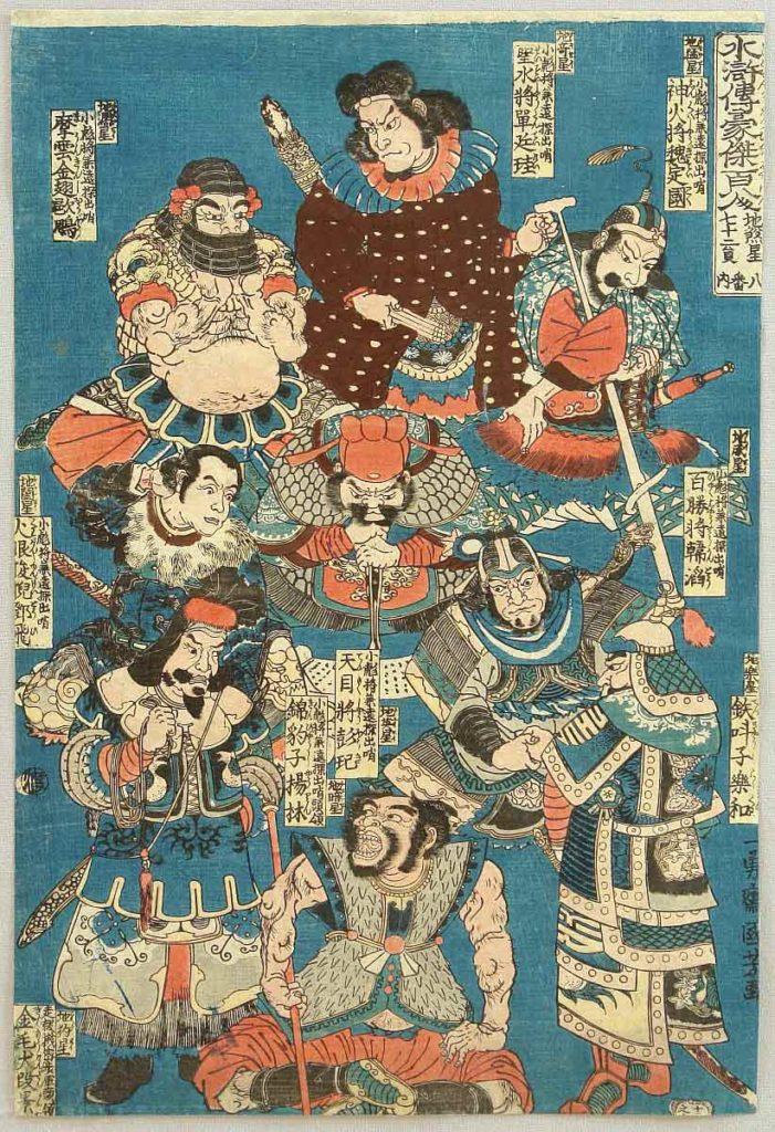 9 heroes of Shuihu-Zhuan including Seisui Teirei, Kagan Tohi and Kinbzoushi Yurin