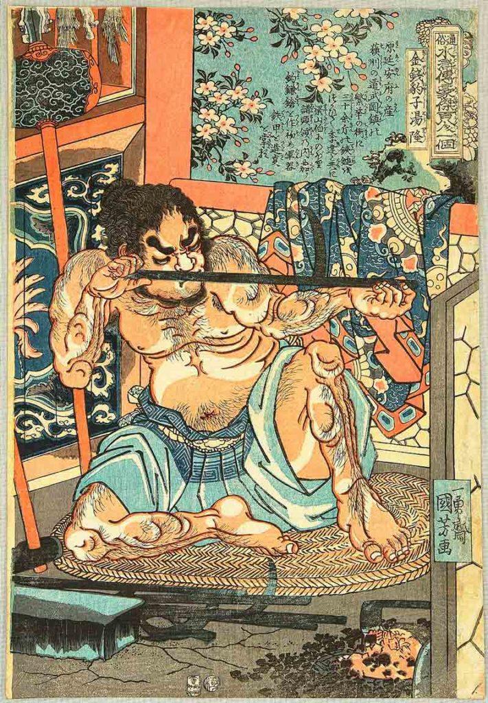 Blacksmith Kinsen-hyoshi Toryo